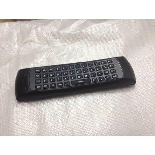 """AX Quadbox / Red Eagle Twinbox & Singlebox aufladbare Fernbedienung mit """"Tastatur"""""""